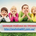 """МЕТОДОЛОГИЯ Цикла тренингов """"Учение с увлечением"""""""