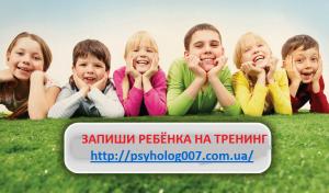 detskiy trening
