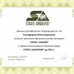 сертификат СА до 2021 года